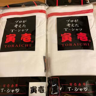 トライチ(寅壱)の2パックセット 新品未使用 寅壱赤耳Tシャツ LLサイズ(Tシャツ/カットソー(半袖/袖なし))