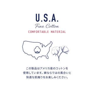 コウベレタス(神戸レタス)の神戸レタス カットソー トップス(カットソー(長袖/七分))
