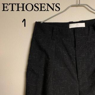 アンユーズド(UNUSED)の【美品】ETHOSENS エトセンス タックワイドパンツ サイズ1(スラックス)