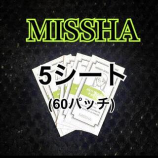 ミシャ(MISSHA)のミシャ ニキビパッチ 🌻  アンチトラブルパッチ 5シート 🌻 にきびパッチ(その他)