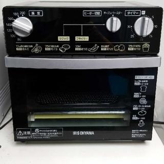 アイリスオーヤマ(アイリスオーヤマ)のIRIS OHYAMA FVX-D3A-B(2014年製)(調理機器)