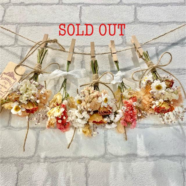 ドライフラワー スワッグ ガーランド❁275ピンクオレンジ 薔薇かすみ草 花束 ハンドメイドのフラワー/ガーデン(ドライフラワー)の商品写真
