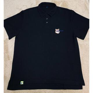 メゾンキツネ(MAISON KITSUNE')のメゾンキツネ  アダーエラーコラボポロシャツ(ポロシャツ)