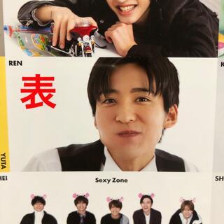ジャニーズ(Johnny's)のMyojo2021年4月号 厚紙 目黒蓮(アイドルグッズ)