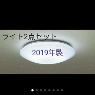 エヌイーシー(NEC)のLSEB1108 LED2019年製&NECホタルック 09年製 8lv235s(天井照明)