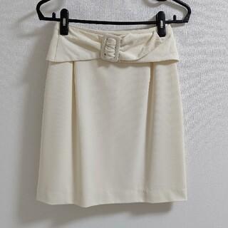 オフオン(OFUON)のオフオン タイトスカート ホワイト Sサイズ(ひざ丈スカート)