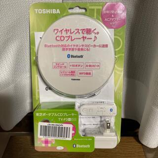 トウシバ(東芝)の東芝ポータブルCDプレーヤー TY-P3(ポータブルプレーヤー)