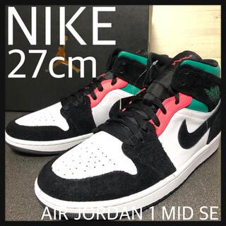 ナイキ(NIKE)の新品27cm NIKE AIR JORDAN1 MID SE ジョーダン緑白(スニーカー)