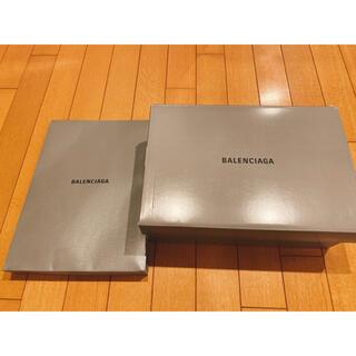 バレンシアガ(Balenciaga)のバレンシアガ 空箱 ショップ袋(ショップ袋)