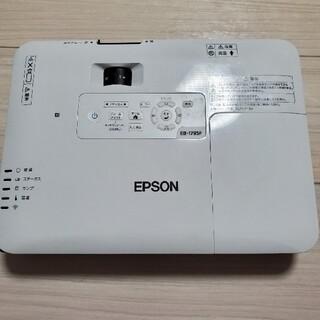 エプソン(EPSON)のFIRST aid kit様用【値下げ】EPSON EB-1795F(プロジェクター)