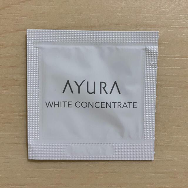 AYURA(アユーラ)のAYURA アユーラ スキンケアサンプル14点 未使用品 ショップ袋付き コスメ/美容のキット/セット(サンプル/トライアルキット)の商品写真