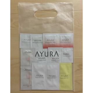 アユーラ(AYURA)のAYURA アユーラ スキンケアサンプル14点 未使用品 ショップ袋付き(サンプル/トライアルキット)
