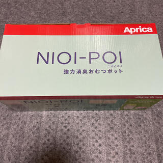 アップリカ(Aprica)のアプリカ におわないぽい カートリッジ 6個(紙おむつ用ゴミ箱)