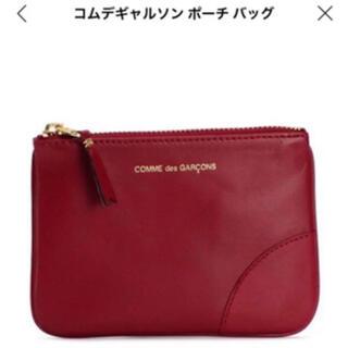 コムデギャルソン(COMME des GARCONS)のコムデギャルソン ポーチ 財布(ポーチ)