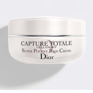 Christian Dior - ディオール カプチュール トータル セル ENGY クリーム  50ml