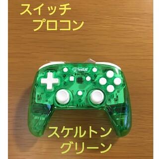 ニンテンドースイッチ(Nintendo Switch)のプロコン スケルトングリーン(その他)