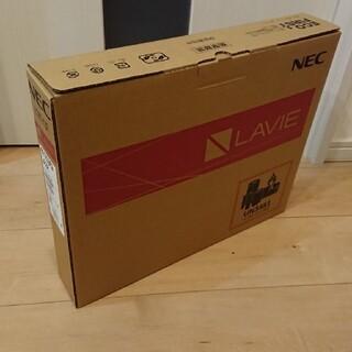 エヌイーシー(NEC)のNEC LAVIE PC-N1575AAR ノートパソコン 新品未使用(ノートPC)