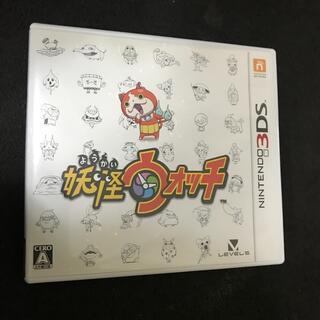 妖怪ウォッチ 3DS(携帯用ゲームソフト)