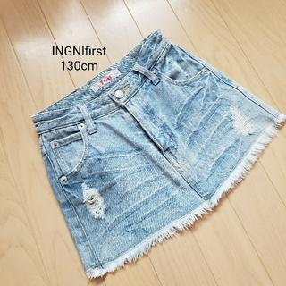 イングファースト(INGNI First)のイングファースト デニムスカート130cm(スカート)
