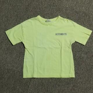 韓国子供服 ネオンイエロー Tシャツ(Tシャツ/カットソー)