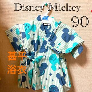 ディズニー(Disney)のディズニー ミッキー 甚平 浴衣 ミッキーマウス ディズニーストア 上下セット(甚平/浴衣)