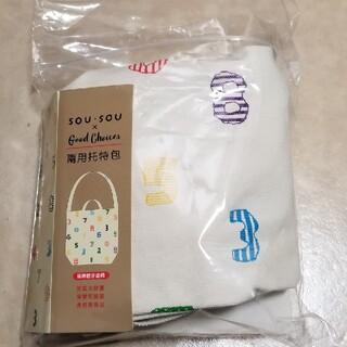 SOU・SOU - ソウソウ sousou バッグ 台湾
