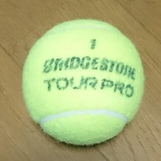 ブリヂストン(BRIDGESTONE)の(USED)  硬式テニスボール  ×1個(ボール)