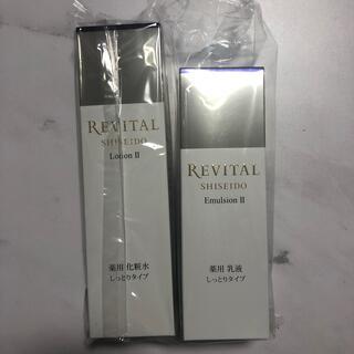 リバイタル(REVITAL)のリバイタルホワイト(化粧水/ローション)