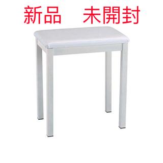 ローランド(Roland)のローランド ピアノ椅子  Roland BNC-11-WH (ホワイト)(その他)
