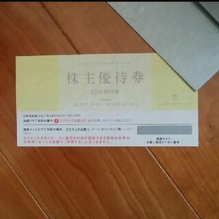 Ayaさん専用 ユナイテッドアローズ株主優待券(その他)