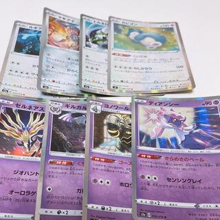 ポケモン(ポケモン)のポケモンカード キラ 19枚(カード)