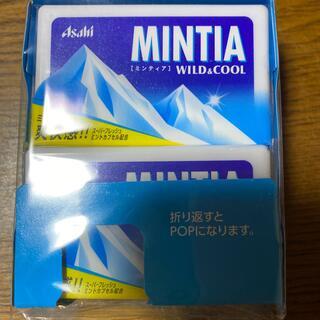 アサヒ(アサヒ)のミンティア ワイルド&クール 10個(菓子/デザート)