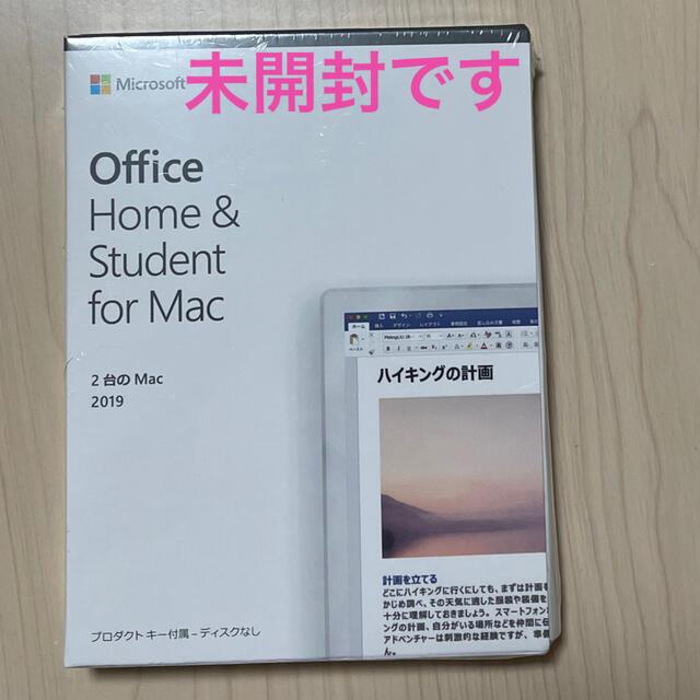Microsoft(マイクロソフト)のOffice 2019ソフト📊Mac専用 2台までOK スマホ/家電/カメラのPC/タブレット(その他)の商品写真