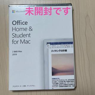 Microsoft - Office 2019ソフト📊Mac専用 2台までOK