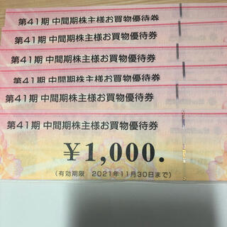 ビックカメラ株主優待券6,000円分(ショッピング)