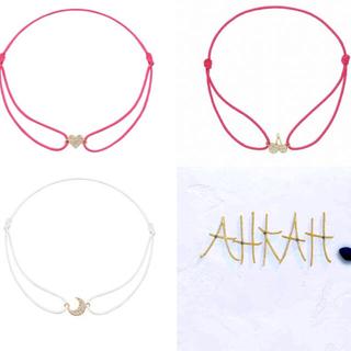 アーカー(AHKAH)のAHKAH コードブレスレット ブレス セット(ブレスレット/バングル)