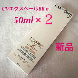 LANCOME - ランコム  UV エクスペール BB n 【新品】