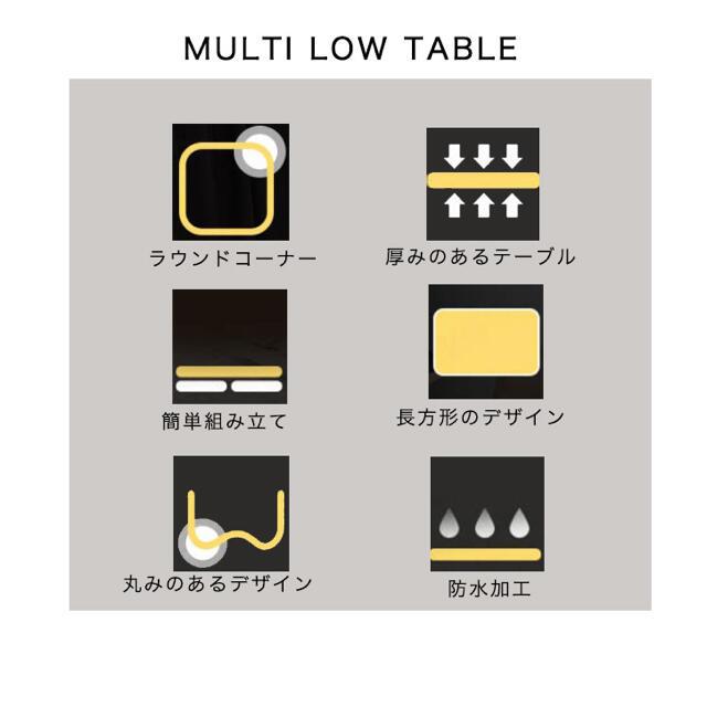 新品🎶折りたたみ ローテーブル リモートに◎ 引き出し付 タブレットが置ける! インテリア/住まい/日用品の机/テーブル(ローテーブル)の商品写真