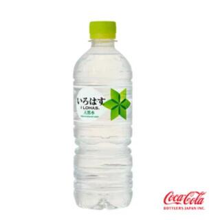 コカコーラ(コカ・コーラ)のい・ろ・は・す 555mlPET 24本x2ケース 48本(ミネラルウォーター)