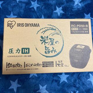 アイリスオーヤマ - 炊飯器 米屋の旨み