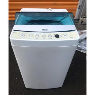 ハイアール(Haier)の配送無料 洗濯機 Haier JW-C55A(W) 2016年製 5.5kg(冷蔵庫)