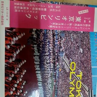 東京オリンピック LP 3枚組(映画音楽)