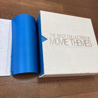 映画音楽スタンダード曲集 レコード 20枚 CBS SONY(映画音楽)