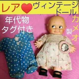 カメオ社 ヴィンテージ ドール キューピー(人形)