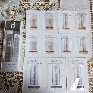 d program - 【新品・箱有り】dプログラムアレルバリアエッセンス