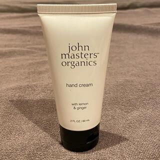 ジョンマスターオーガニック(John Masters Organics)のjohn masters organics/L&Gハンドクリーム(ハンドクリーム)