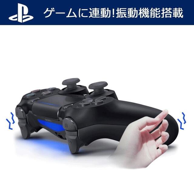 PS4 ワイヤレスコントローラ 互換品  ★BLACK★ エンタメ/ホビーのゲームソフト/ゲーム機本体(その他)の商品写真