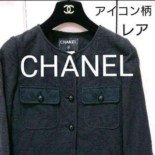 シャネル(CHANEL)のCHANEL シャネル ノーカラージャケット  サイズ36  カメリヤ 柄 レア(ノーカラージャケット)