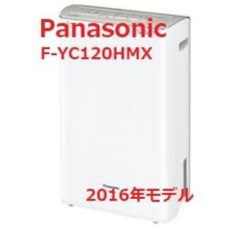 Panasonic - パナソニック 衣類乾燥除湿機 F-YC120HMX Panasonic