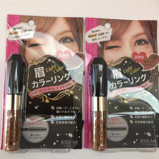 ☆ヘビロテ N02☆カラーリングアイブロウN02 8g×2(眉マスカラ)